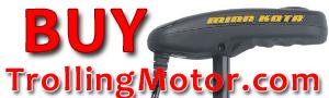 Buy Trolling Motor